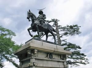 Masamune Sendai